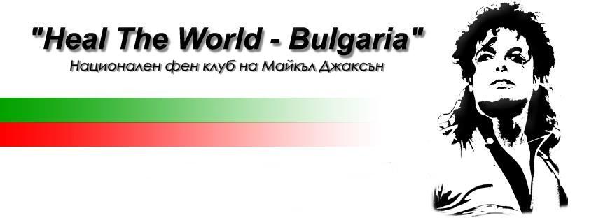 Michael Jackson Fan Club - Bulgaria