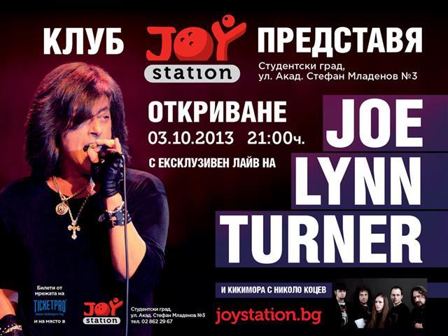 JOY STATION Events
